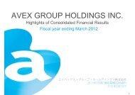 2012年3月期 連結業績説明資料 - エイベックス・グループ ...