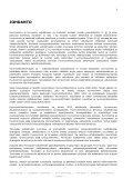 Salon hyvinvointikertomus 2009-2012 - Salon kaupunki - Page 3