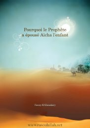 fr-Islamhouse-Pourquoi_le_Prophete_s_est_marie_avec_aicha_l_enfant