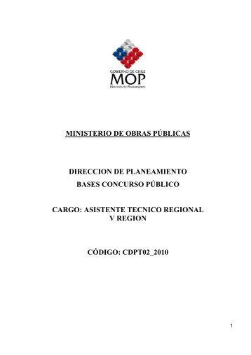 Asistente técnico regional - Contrata - Grado 18 - MOP