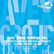2010年3月期中間報告書 - エイベックス・グループ・ホールディングス