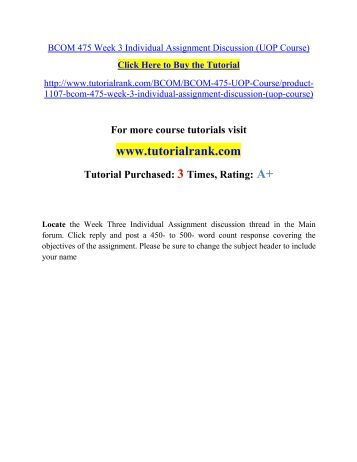 HCS 539 Week 1 Individual Assignment Health Care Marketing Reflection Essay