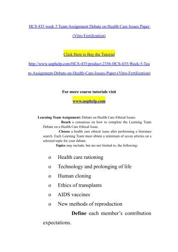 essay on the issue of aids