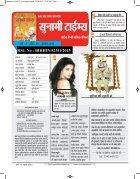Aug 2015.pdf - Page 3