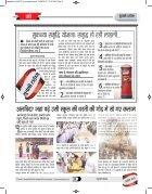 Aug 2015.pdf - Page 4