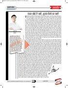 Aug 2015.pdf - Page 5