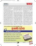 Aug 2015.pdf - Page 7