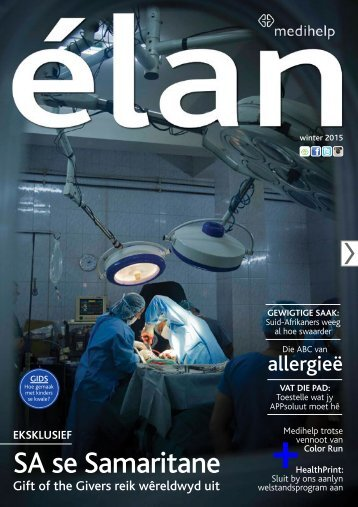 elan winter 2015.pdf
