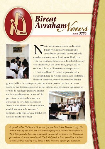 bircat avraham news 57700