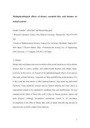 Pathophysiological effects of dietary essential fatty acid balance on ...