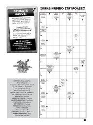 SKANDINABIKA BEST 22_binder.pdf