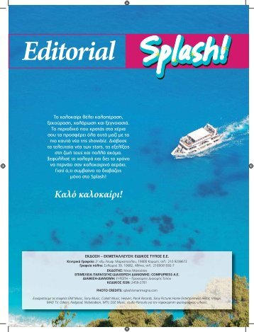 Splash 01_Binder.pdf