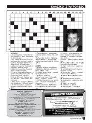 STAVROLEXA GIGAS_16_Binder.pdf