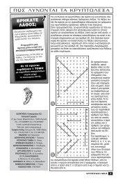 KRYPTOLEXA GOLD 26_SOMA.pdf