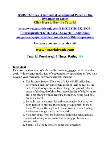 professional workplace dilemma paper essays It is through upholding professional ethics and values that integrity in workplace is enhanced professional values and professional ethics and primary care medicine: beyond dilemmas and decorum north carolina source: essay uk - http://wwwessayukcom/ free-essays/ business/ professional-values-and-ethics php.