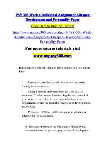 life span development and personality essay