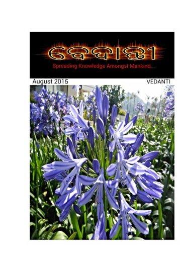 Microsoft Word - August Issue Copy.pdf