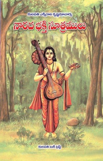 Narada Bhakti Sutramulu Book Final.pdf