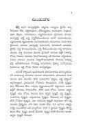 Narada Bhakti Sutramulu Book Final.pdf - Page 4