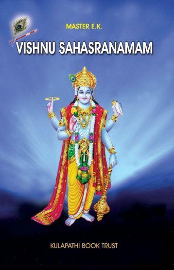 Vishnu Sahasranamam Final 2015 (1).pdf