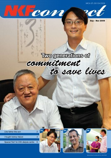 commitment to save lives