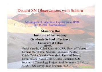 Distant SN Observations with Subaru