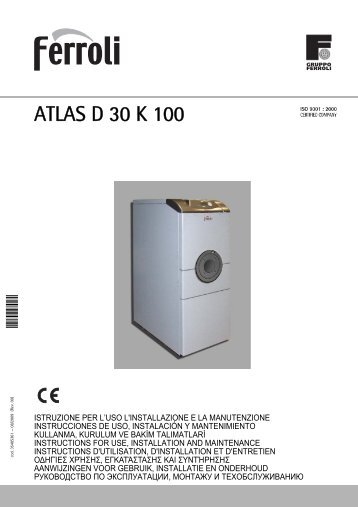 32 atlas инструкция ferroli