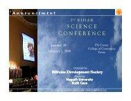 download - BBrains Scholastic Center