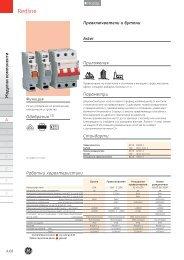 "INTELLIGRATED 1-5//16/"" DIA. 140043201 CONVEYOR ROLLER,G138BLS 20.125/"" BF"