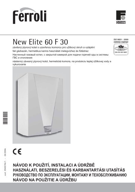инструкция New Elite 60 F30 котлы Ferroli