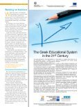 investment centralization - Page 7