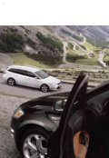 FORD MONDEO - Page 6