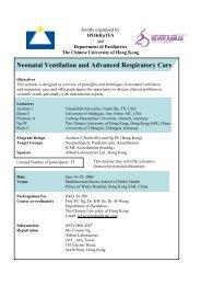 Neonatal Ventilation and Advanced Respiratory Care - M:Con