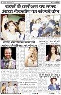 focusnews.pdf - Page 6