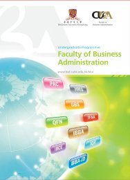 Faculty of Business Administration - The Chinese University of Hong ...