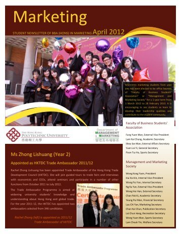 Marketing - The Hong Kong Polytechnic University