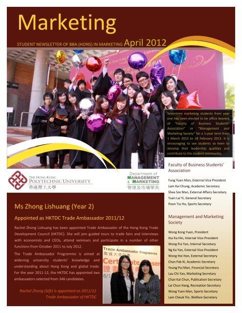 Marketing - The Hong Kong Polytechnic University