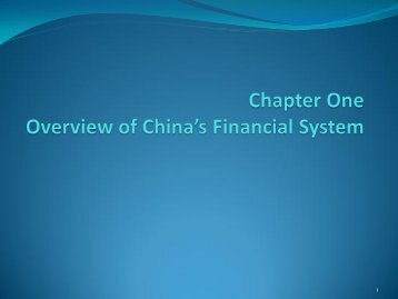 Chinese Financial System Chapter 1 PPT