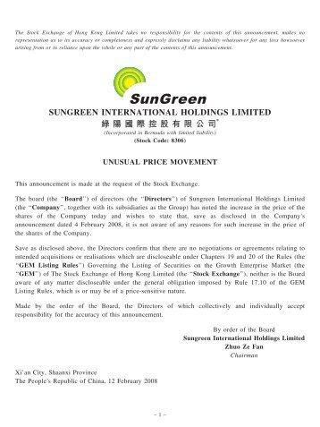 DISCLOSURE OF INTEREST AS #2: sungreen international holdings limited quality=85