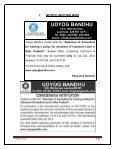 UDYOG BANDHU - Page 3