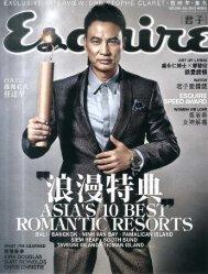 Esquire July 2013 - Christophe Claret