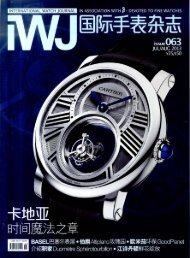 International Watch Journal Julio 2013 - Christophe Claret