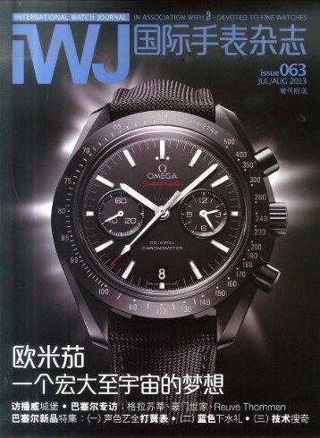 International Watch Journal - Christophe Claret