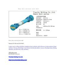 Heavy duty universal joint shaft.pdf