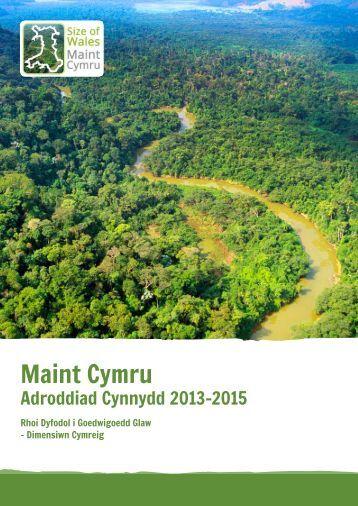 Maint Cymru