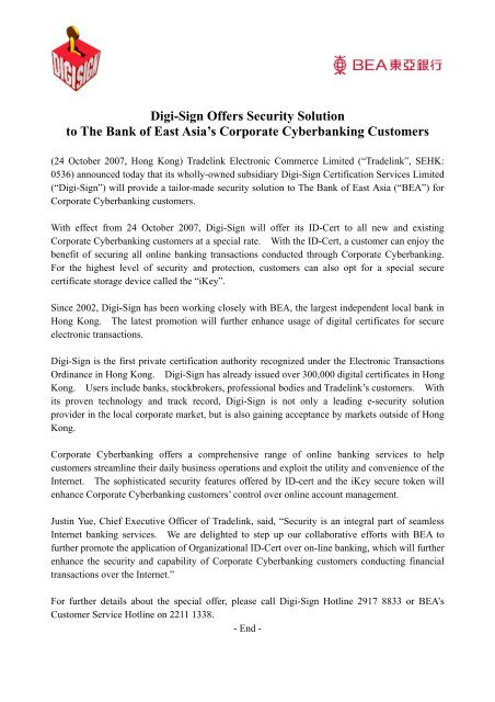 Digi-Sign Offers Security Solution to The Bank of East