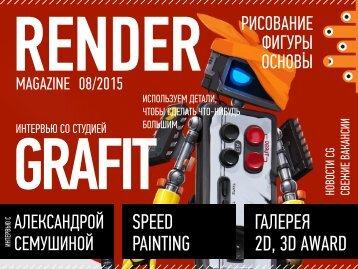Render Magazine #08