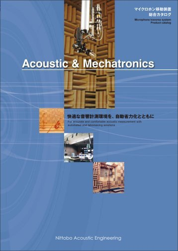 Acoustic & Mechatronics