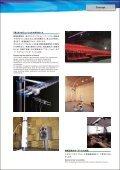 Acoustic & Mechatronics - Page 3