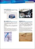 Acoustic & Mechatronics - Page 5